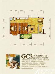 嘉泰龙城壹号GC2户型2室2厅90.33㎡