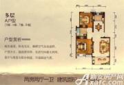 鸿威东方丽景多层A2室2厅83.54㎡