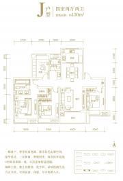 绿地海德公馆J4室2厅130㎡