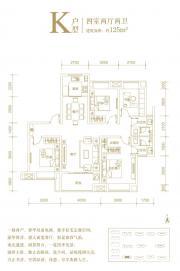 绿地海德公馆K4室2厅125㎡