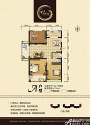东辰学府花园A3室2厅115㎡