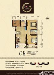 东辰学府花园C3室2厅103㎡