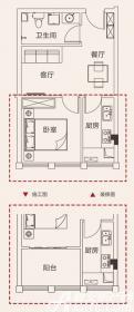合肥国祯广场G2户型1室1厅48㎡