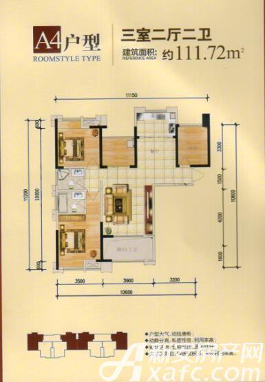 香榭丽舍(鼎盛鑫城)A4户型3室2厅111.72平米