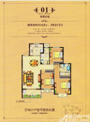 佳源东方都市37#01户型3室2厅115㎡