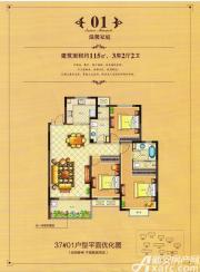 佳源东方都市50#01户型3室2厅110㎡