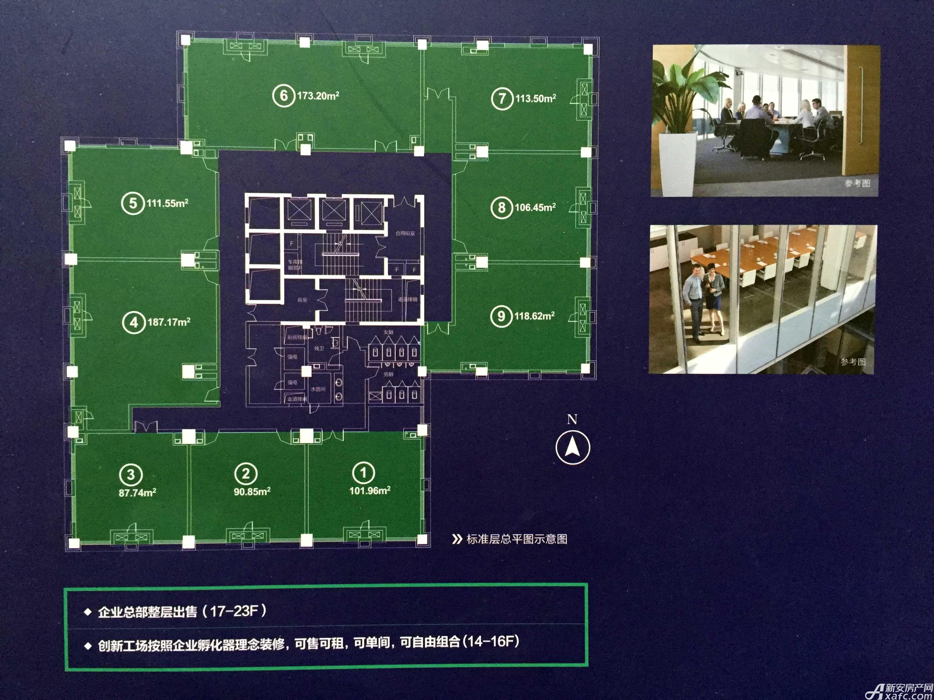万泰汇富广场写字楼标准层总平面图示意图1室113平米