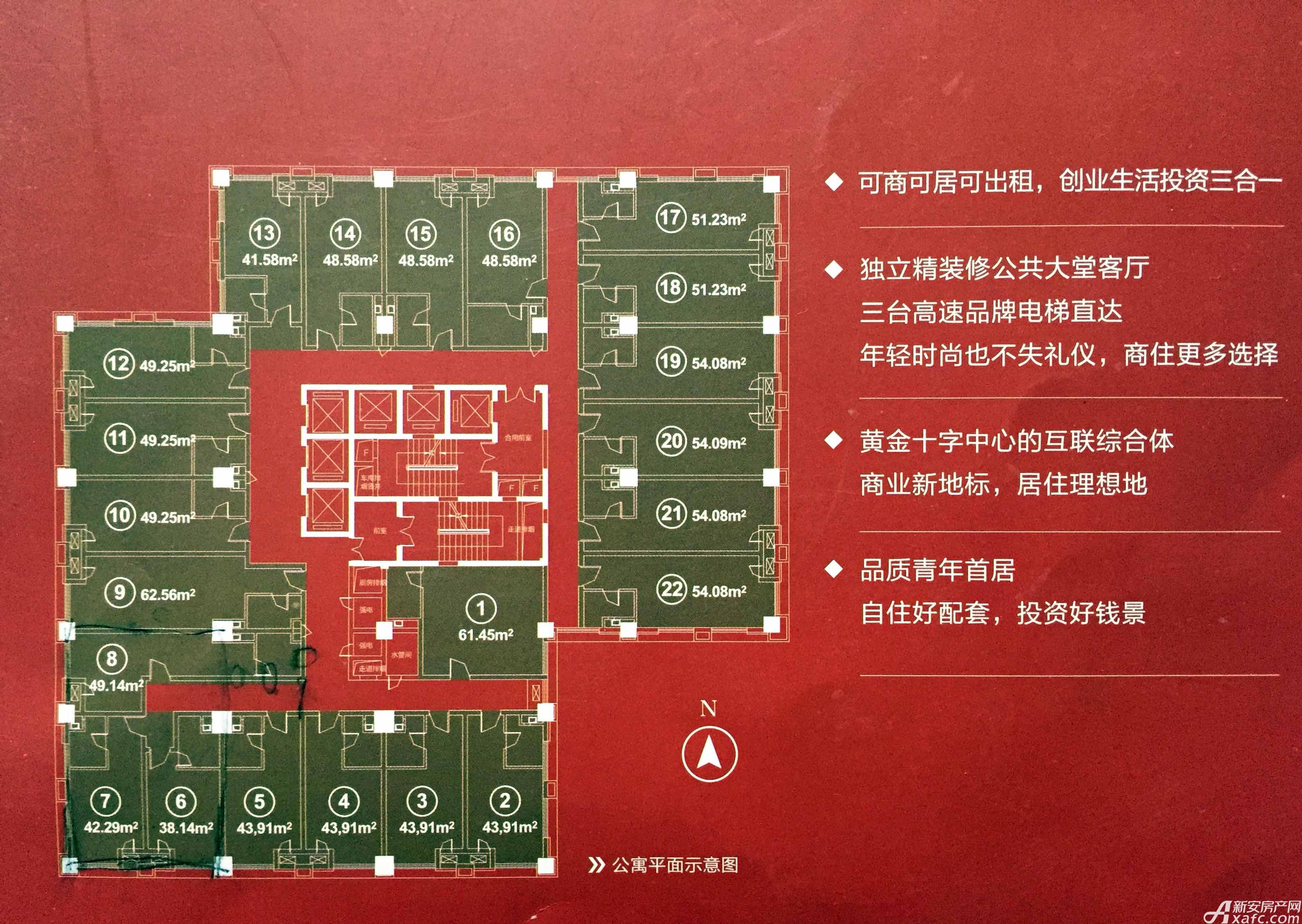 万泰汇富广场酒店式公寓户型平面图1室1厅54平米