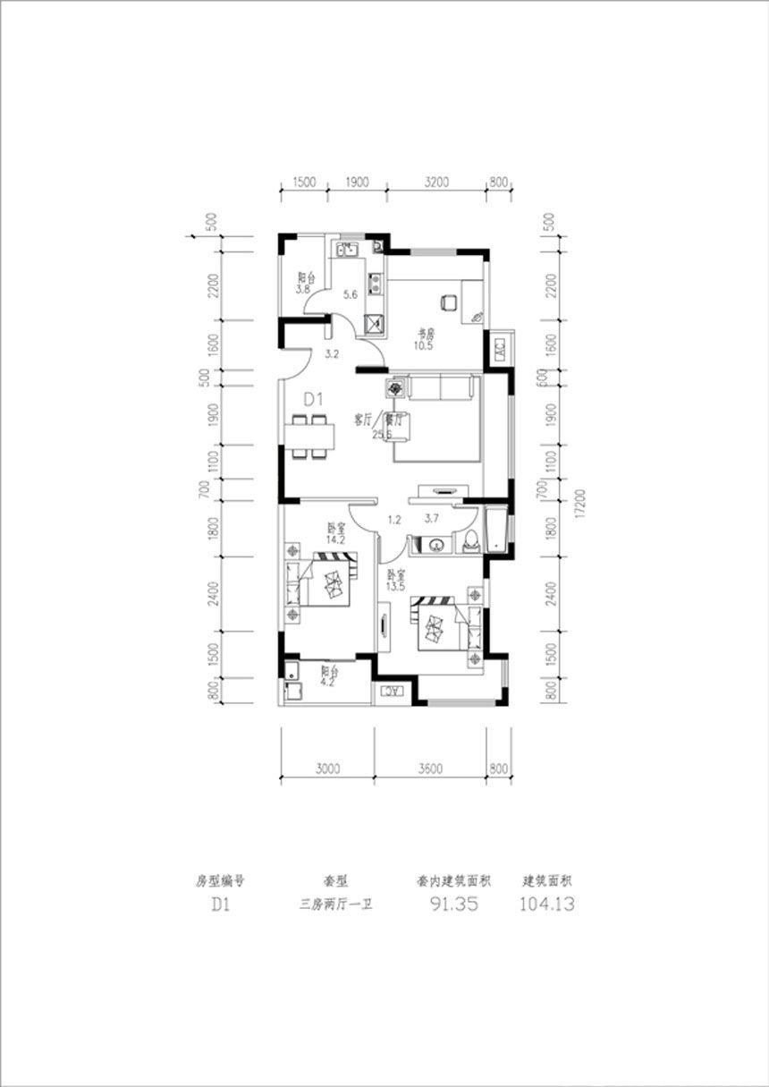 巢湖恒大帝景D13室2厅104平米
