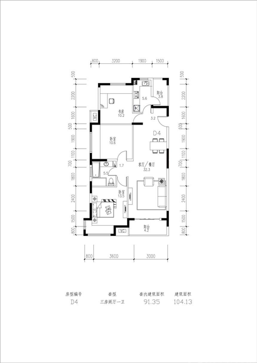 巢湖恒大帝景D43室2厅104平米