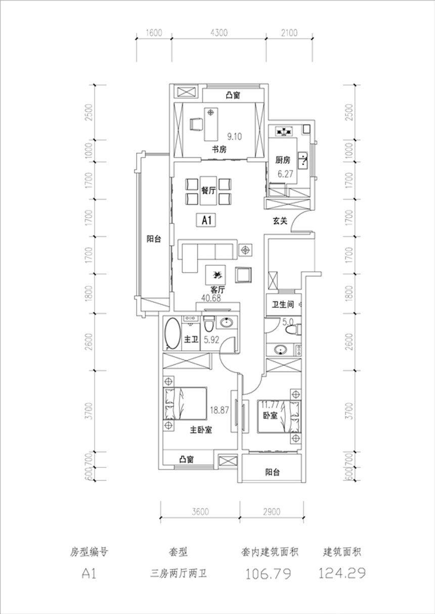 巢湖恒大帝景A13室2厅124平米