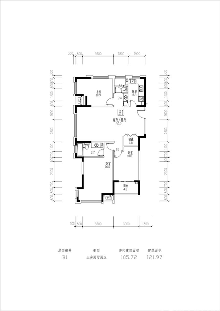 巢湖恒大帝景B13室2厅121平米