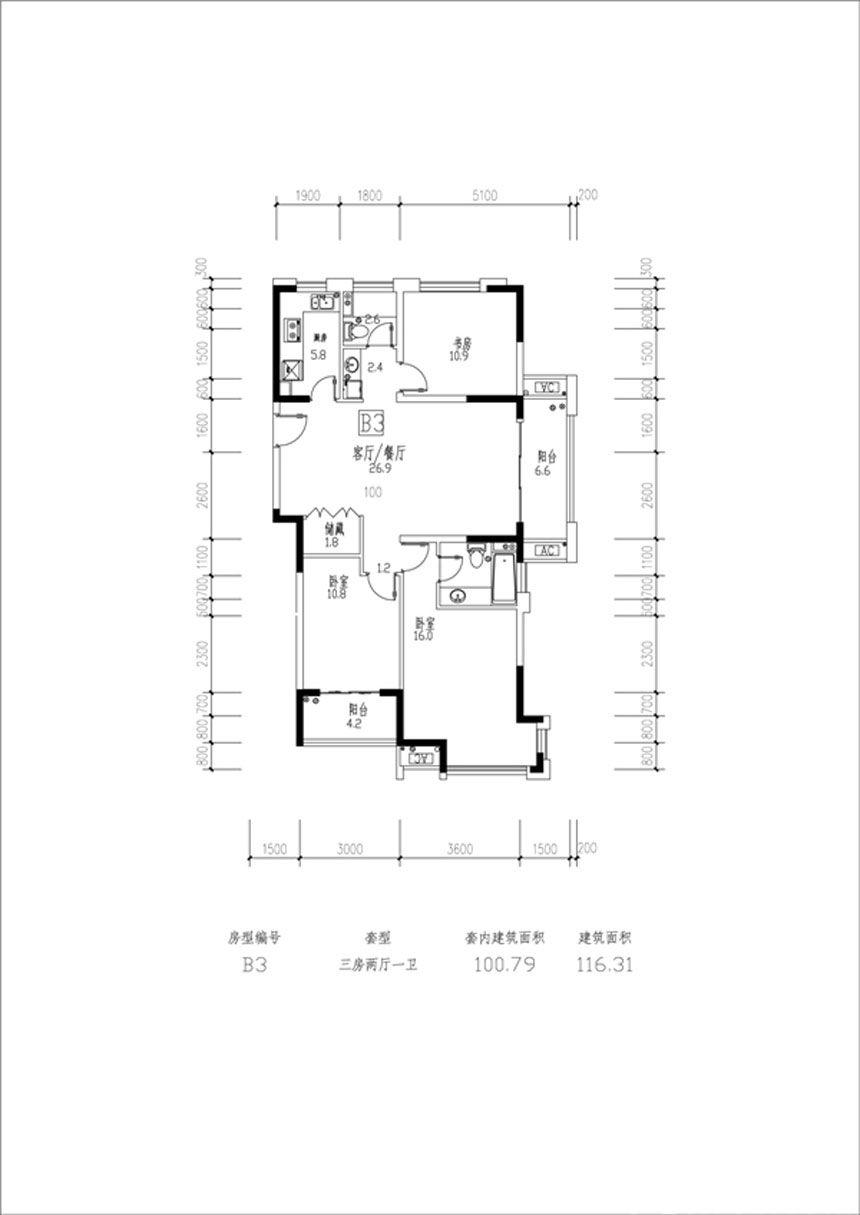 巢湖恒大帝景B33室2厅116平米