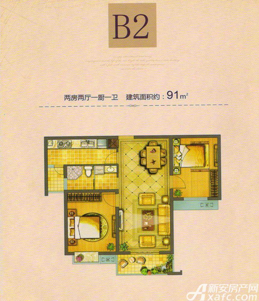 华海城市广场B22室2厅91平米