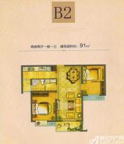 华海城市广场B22室2厅91㎡