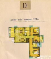 华海城市广场D3室2厅127㎡