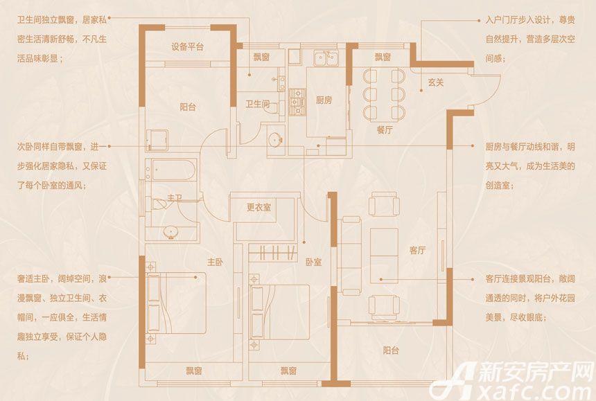 文一豪门金地高层128㎡户型2室2厅128平米