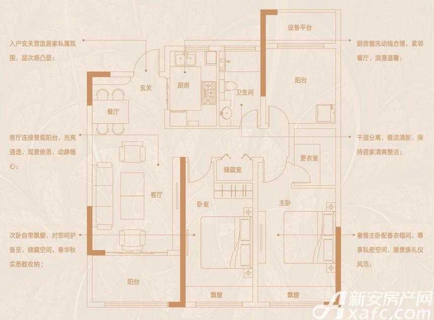 文一豪门金地高层109㎡户型2室2厅109平米