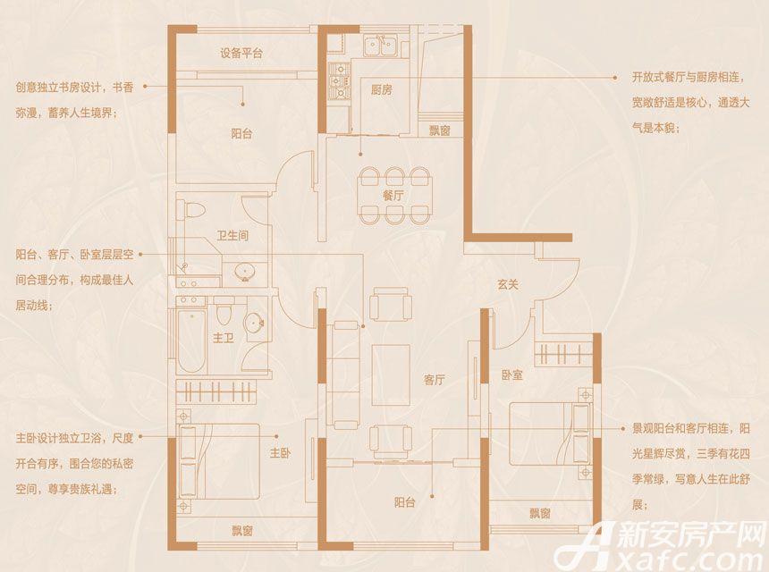 文一豪门金地高层116㎡户型2室2厅116平米