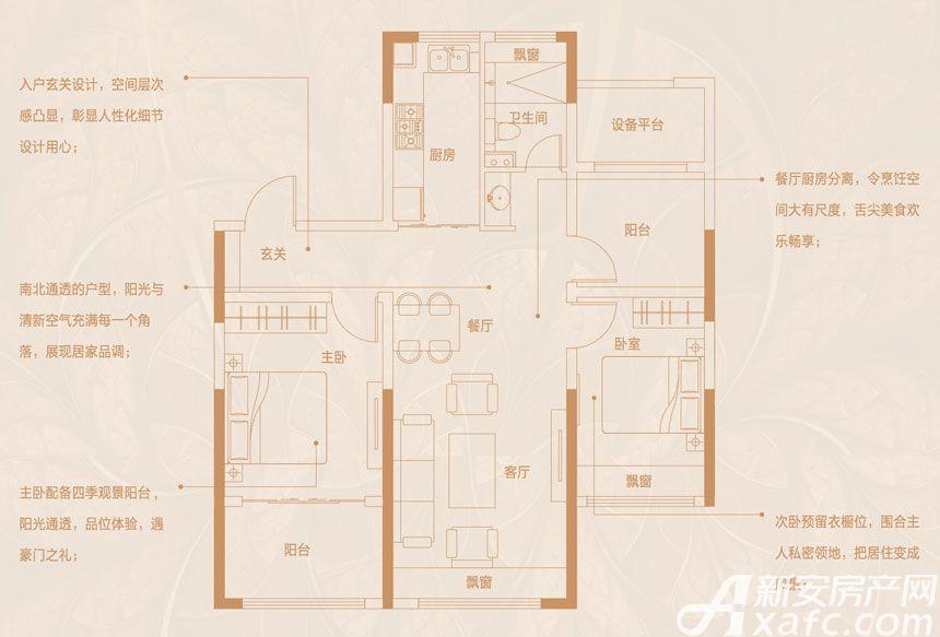 文一豪门金地高层94㎡户型2室2厅94平米