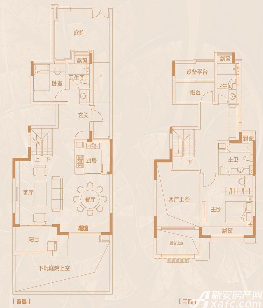 文一豪门金地叠墅155㎡户型2室2厅155平米