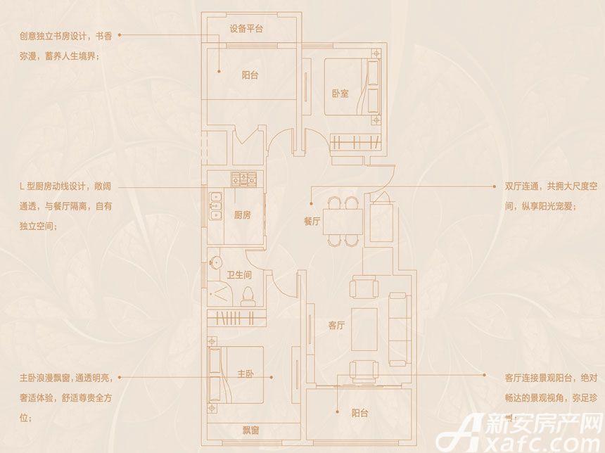 文一豪门金地洋房105㎡户型2室2厅105平米