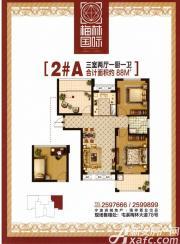 梅林国际2#A3室2厅88㎡