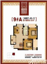梅林国际9#A2室2厅80㎡