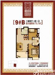 梅林国际9#B2室2厅75.1㎡
