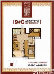 梅林国际9#C2室2厅83㎡