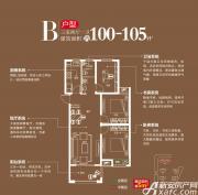 锦润悦府B3室2厅100㎡
