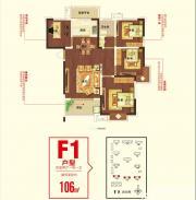 尚泽琪瑞康郡F1户型4室2厅106㎡
