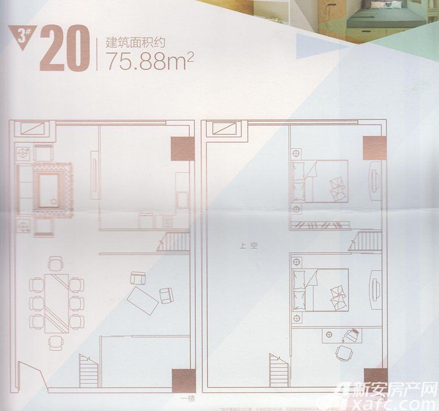 天珑广场公寓3#户型图2室1厅75.88平米