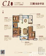 三巽英伦华第(明光)C13室2厅108㎡