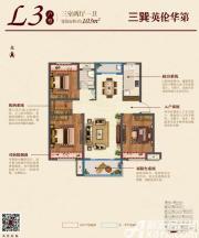 三巽英伦华第(明光)L33室2厅103㎡