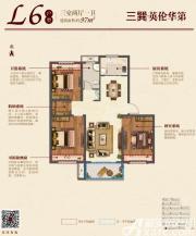 三巽英伦华第(明光)L63室2厅97㎡