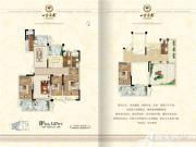 一里洋房B84室2厅147㎡