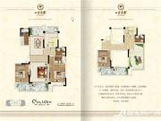 一里洋房C84室2厅143㎡