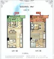 御宾国际·慧谷北侧loft复式楼2室1厅40㎡