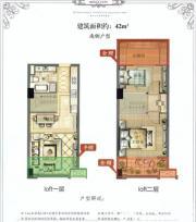御宾国际·慧谷南侧loft复式楼2室1厅42㎡