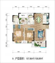 新华九龙首府A3室2厅108㎡
