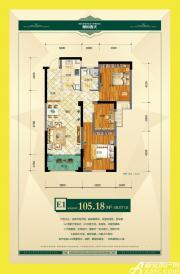 华府春天E13室2厅105.18㎡