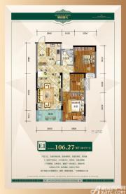 华府春天E13室2厅106.27㎡