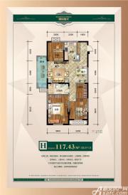 华府春天H3室2厅117.43㎡