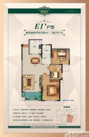 华府春天E1'3室2厅99.86㎡