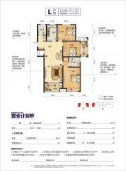 天盛凤凰城L3室2厅120.65㎡