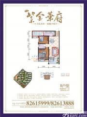 紫金华府B2室2厅91㎡