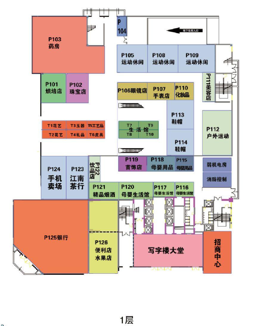 众悦广场商铺1层