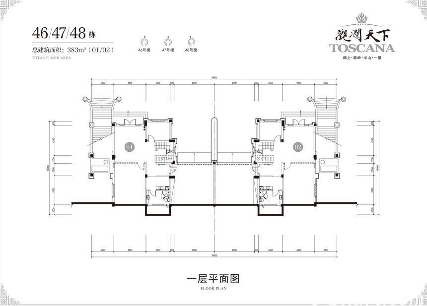 观澜天下一层平面图383平米