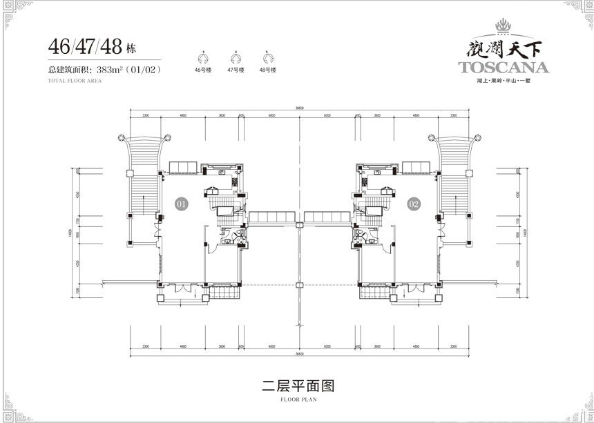 观澜天下二层平面图383平米